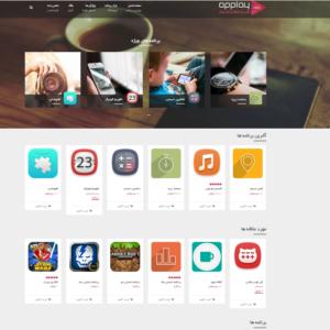 قالب وردپرس Applay مشابه سایت بازار