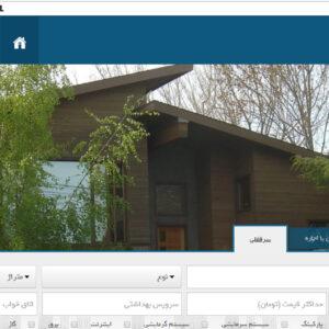 سایت آماده و کامل و حرفه ای مخصوص املاک